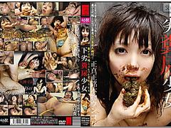 STAR-2010 Kusakari Amo (cens)