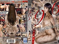 DDT-494 96h Rei Mizuna (cens)