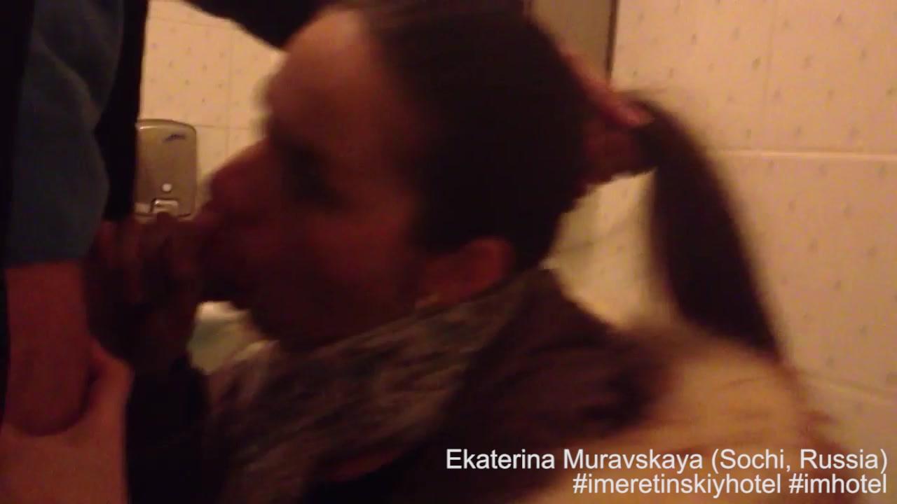 Ekaterina Muravskaya sucks at Imeretinskiy Hotel