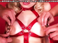 Japanese bizarre nipple sex