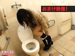 Japanese WC piss