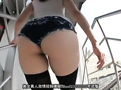 Suzuhara ... Pantyhosed With Tight Short On Stairs