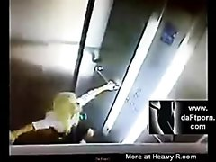 TEEN GIRL CAUGHT ON CAMERA SHITTING IN ELEVATOR!!!
