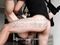 asian sling fuck