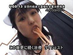Puke nurse Anna Kuramoto