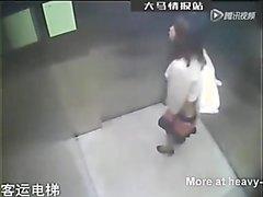 Elevator Diarrhea Accident