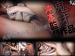 Amateur Japanese with genius girl M011 - Trailer
