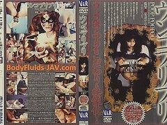 VRPDS-006 Japan Scat