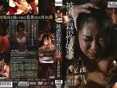 Masochistic custodial slave slave Saya Takazawa
