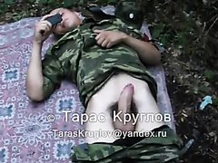 Russian real - video 79