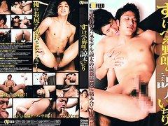Japanese hottie part 1