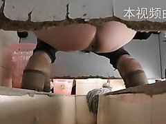 Chinese Girl Pooping 1