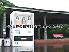 Japanese slut dispenser in the park