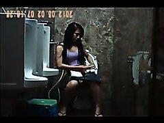 Vietnam Teen On Toilet