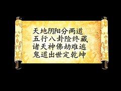 Chinese slave_nipple_sock