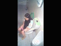 Korea office toilet