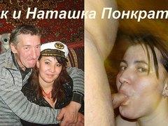 личное видео Наташки Понкратовой из Тулы