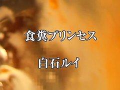 Japanese shitting - video 4