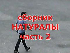 REAL RUSSIAN CAUCASIAN AZERI Hidden Cam