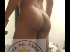 body show