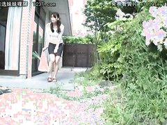 Japanese Women Peeing Outside