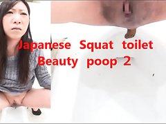japan girl poop - video 14