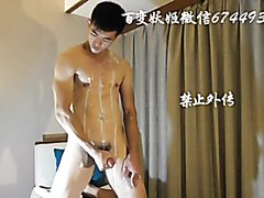 Chinese athlete cum with milk